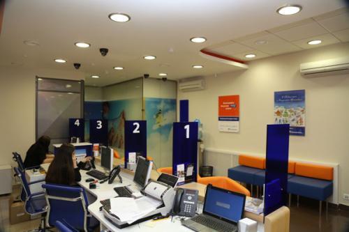 Операторы банка